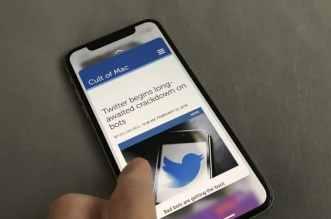 متصفّح مايكروسوفت إيدج يدعم الآن ميزة اللمس3D Touch على iOS