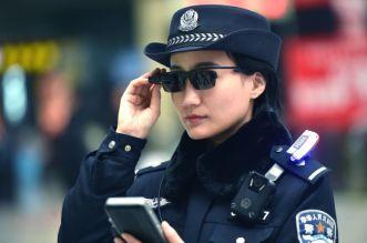 نظّارات ذكية الصين