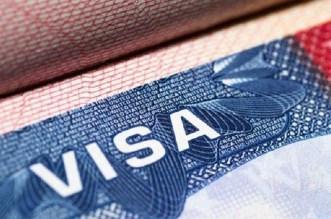 بيانات حسابات التواصل الاجتماعي شرطا للحصول على تأشيرة الولايات المتحدة