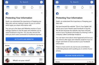 فيسبوك تكشف عن خططها لتقييد استخدام البيانات