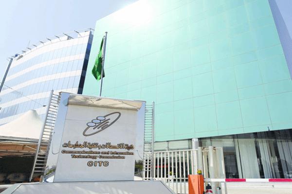 تقرير هيئة الاتصالات السعودية السنوي يكشف عن ارتفاع نسبة استخدام الانترنت