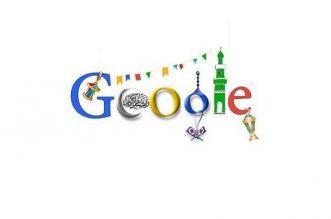 google-ramadan