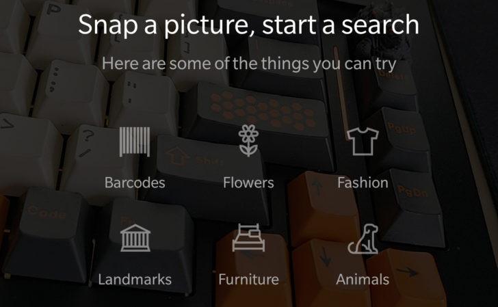 مايكروسوفت تُضيف ميزة البحث البصري الذكية إلى تطبيقهاBing