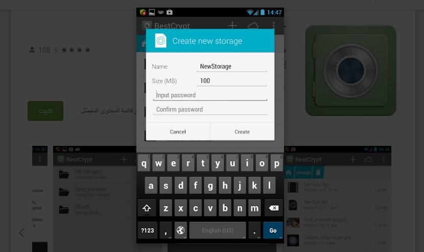 جديد: تطبيقBestCrypt Explorer مدير ومُشفّر ملفات على أندرويد