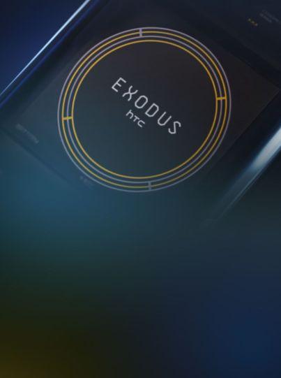 Exodus_PDP_hero_mobile_BG