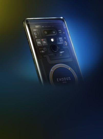 Exodus_homepage_banner_BG_mobile