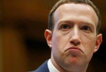 مالكو أسهم فيسبوك يريدون إزالة مارك زوكيربيرغ من أعلى الهرم في الشركة