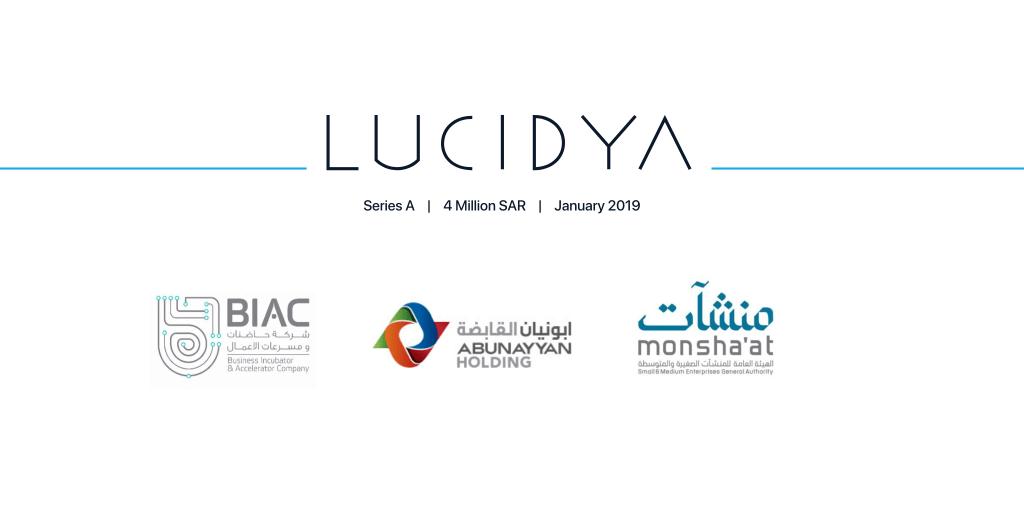 لوسيديا تغلق جولة استثمارية بقيمة 4 مليون ريال سعودي