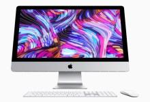 آبل تعلن عن تحديث سلسلة iMac مع معالجات إنتل الجيل التاسع