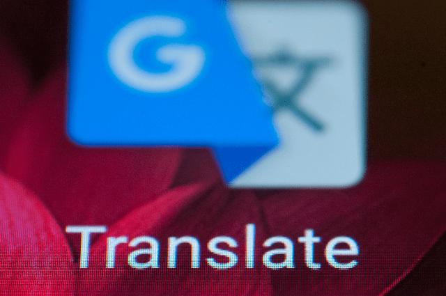 عالم التقنية قوقل تعلن عن تطوير أداة ترجمة مباشرة للحديث Google