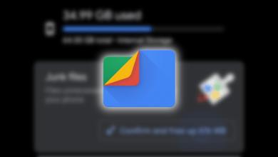 تطبيق Files by Google يحصل على الوضع المظلم