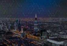النسخة الثامنة من عرب نت الرياض