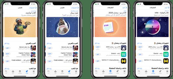 """آبل تقدم تجربة مختلفة للمستخدمين بين النهار والليل على """"App Store"""""""