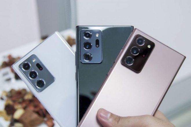 سامسونج جالكسي نوت 20 ألترا – Galaxy Note 20 Ultra