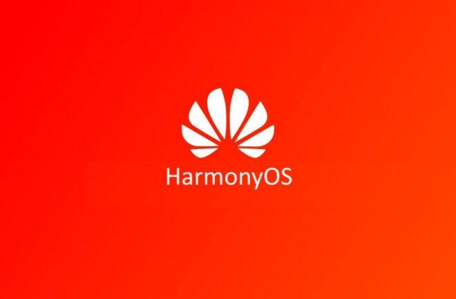 نظام التشغيل HarmonyOS من هواوي يدعم الهواتف الذكية