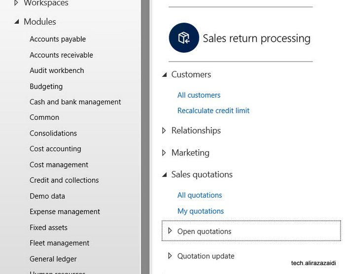 Dynamics 365 财务和运营的销售报价单 / Sales Quotations Dynamics 365 for Finance and operations.