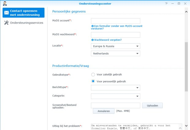 Synology DSM 5.0 bèta support Center 01