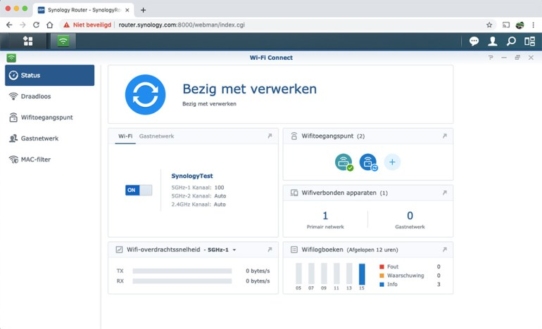 Synology_SafeConnect_AP_06