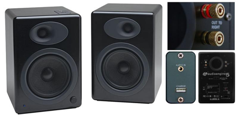Audio Engine 5 – Powered surround sound systems
