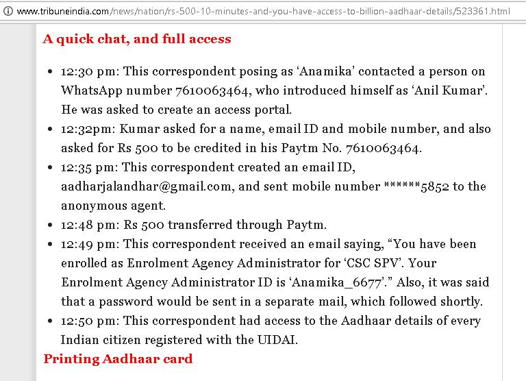aadhar data leak
