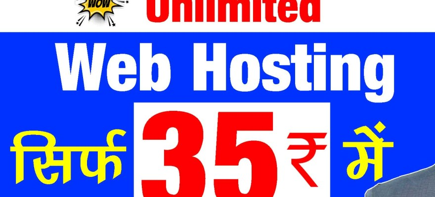 cheapest web hosting india