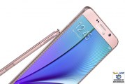 Samsung Galaxy Note5 Pink Gold Now Available