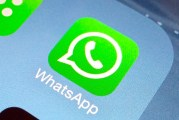 WhatsApp Free Again - Subscription Plan Cancelled!