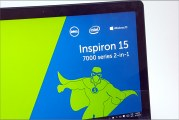 Dell Inspiron 15 7000 (7568) 2-in-1 Laptop Review Rev. 2.0