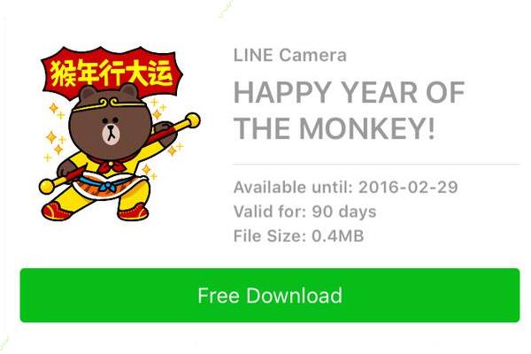 Line CNY Stickers & Camera Stamps