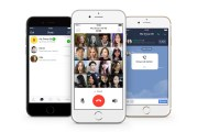 LINE Introduces New Group Call Feature