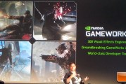 NVIDIA GameWorks SDK 3.1 Launched