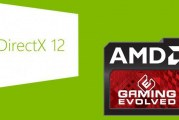 More DirectX 12 Games Tuned For Radeon Graphics Cards