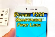Doogee Y200 Smartphone Revealed