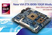 VIA ETX-8X90-10GR Module Extends Life of ETX Devices
