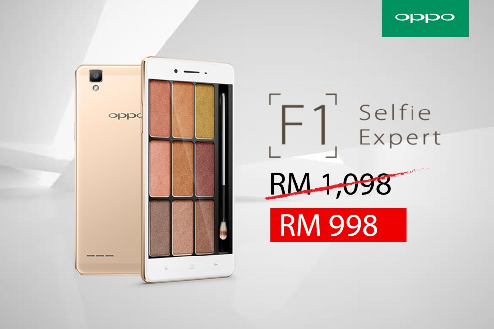 OPPO F1 Limited Time Offer
