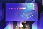 AMD Radeon RX 480, RX 470 and RX 460 Revealed