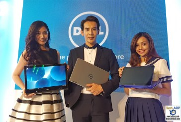 Dell Inspiron 17 7000 – World's Largest 2-in-1 Laptop