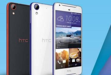 HTC Desire 628 Dual SIM Announced