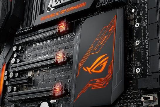 ASUS ROG Computex 2016 Announcements