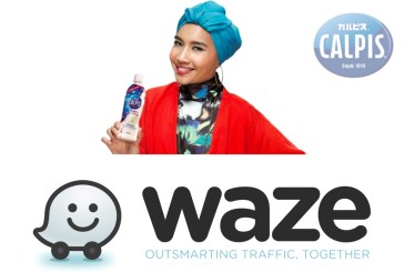 Calpis Launches Yuna Singing Voice Prompt On Waze