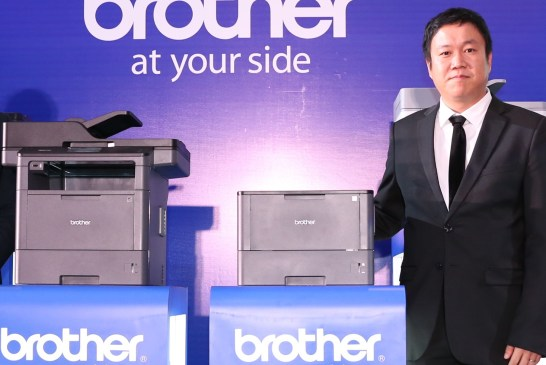 Brother Monochrome Laser Printers Announced