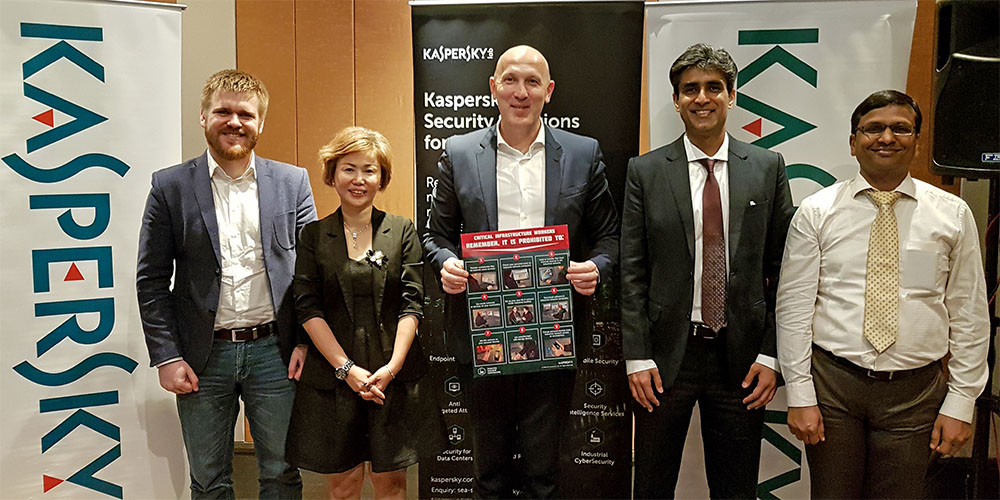 The Kaspersky Industrial CyberSecurity (KICS) Solution Revealed!