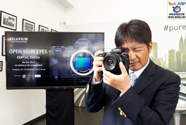 The Fujifilm GFX 50S Mirrorless Camera Revealed!