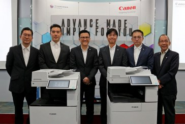 The Canon iR-ADV C3500i and iR-ADV 4500i Revealed!