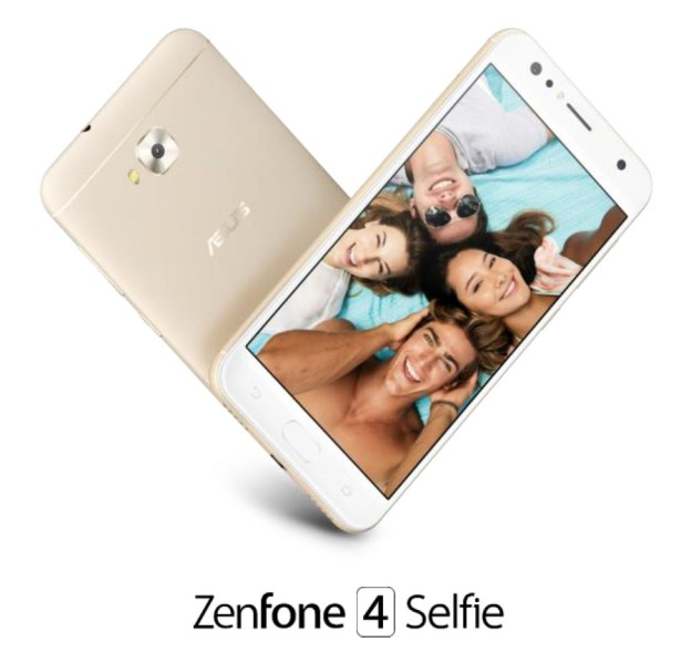 The ASUS ZenFone 4 Selfie (ZD553KL) Revealed!