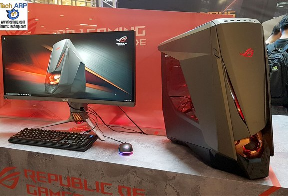 The 2017 ASUS ROG GT51 Gaming Desktop Revealed!