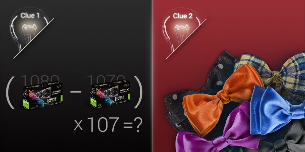 ASUS ROG GeForce GTX 1070 Ti teaser