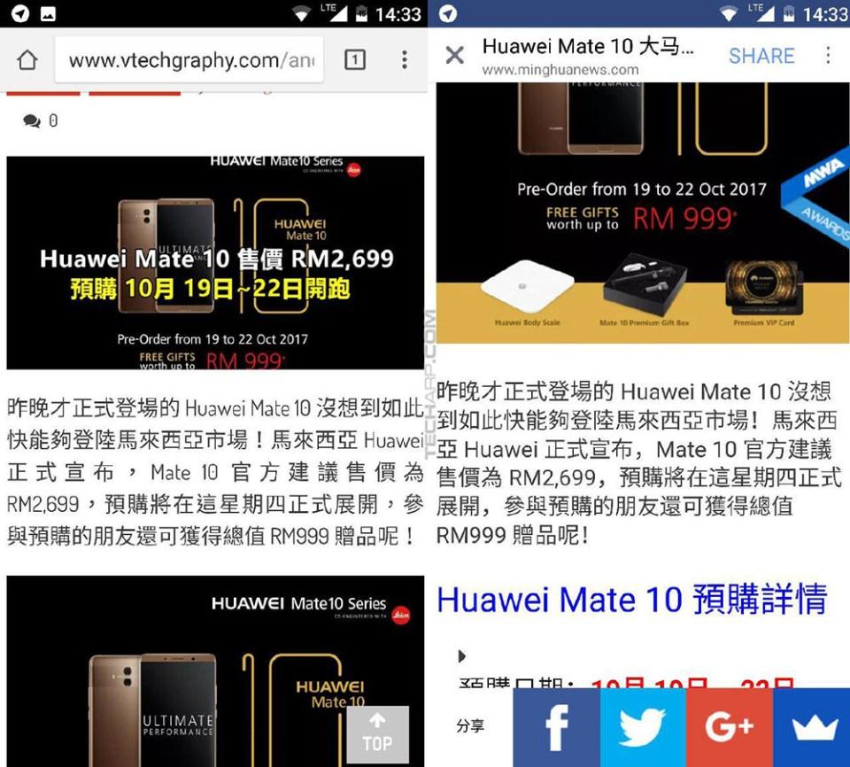 Ming Hua News Vtechgraphy plagiarism