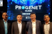 Progenet Cloud To Be Powered By New Data Center
