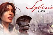 SYBERIA : Get It FREE For A Limited Time!